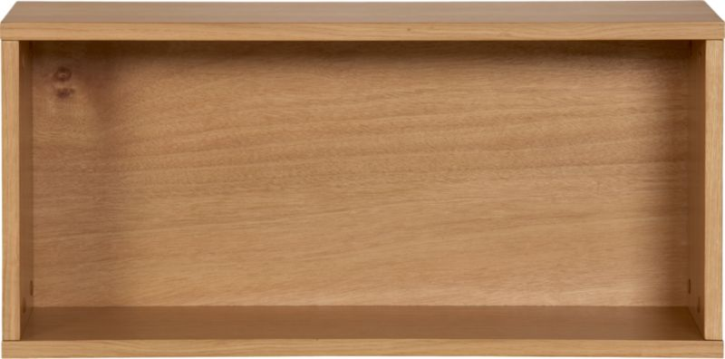 "hyde oak veneer 30"" open wall mounted cabinet"