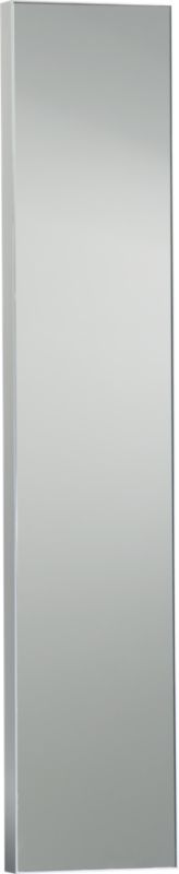 Narrow bathroom mirrors