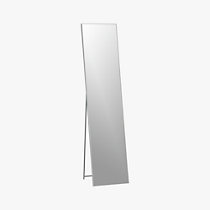 infinity standing mirror