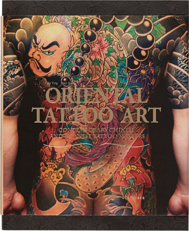 """oriental tattoo art"""