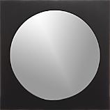 peg mirror
