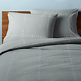 set of 2 SAIC origin grid grey standard pillowcases