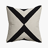 "xbase 23"" pillow with feather insert"